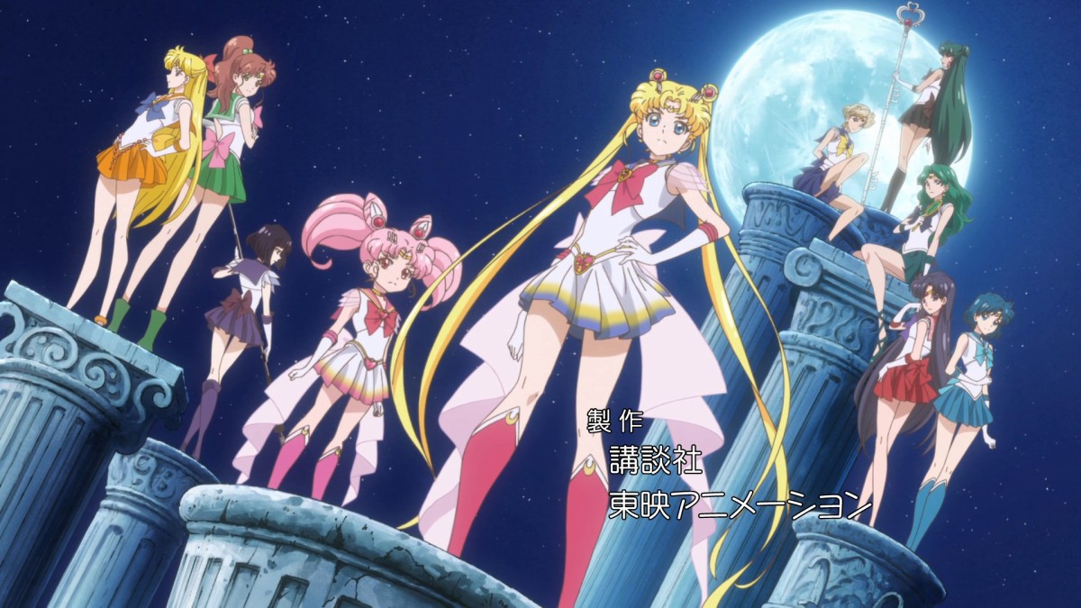 Sailor Moon Crystal: Full Series Review