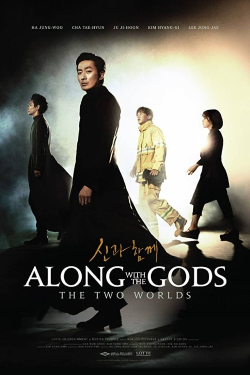 "The official theatrical poster for ""Along with the Gods: The Two Worlds."""