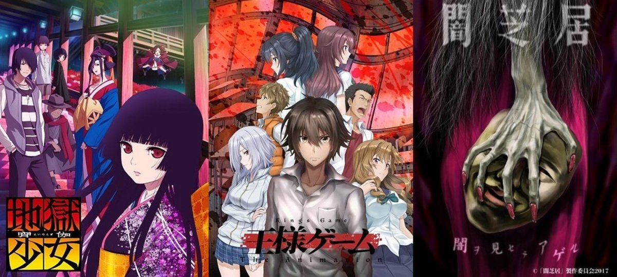 The Five Best Horror Anime of 2017