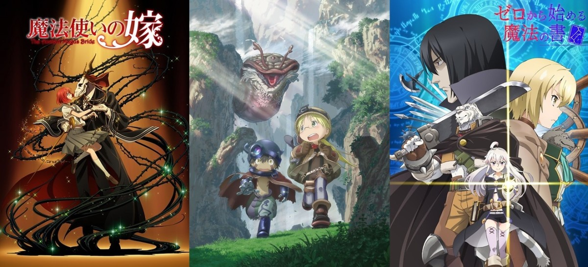 The five best fantasy anime of 2017