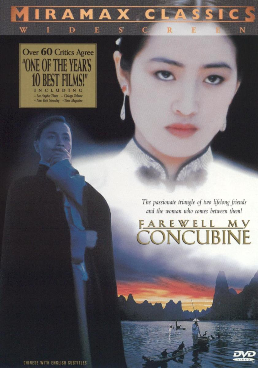 analysis of farewell my concubine english literature essay Despite all the fame and success chen kaige's farewell my concubine has enjoyed by winning awards for best foreign film and the palme d'or at cannes in 1993, the film has attracted little critical attention beyond film reviews.