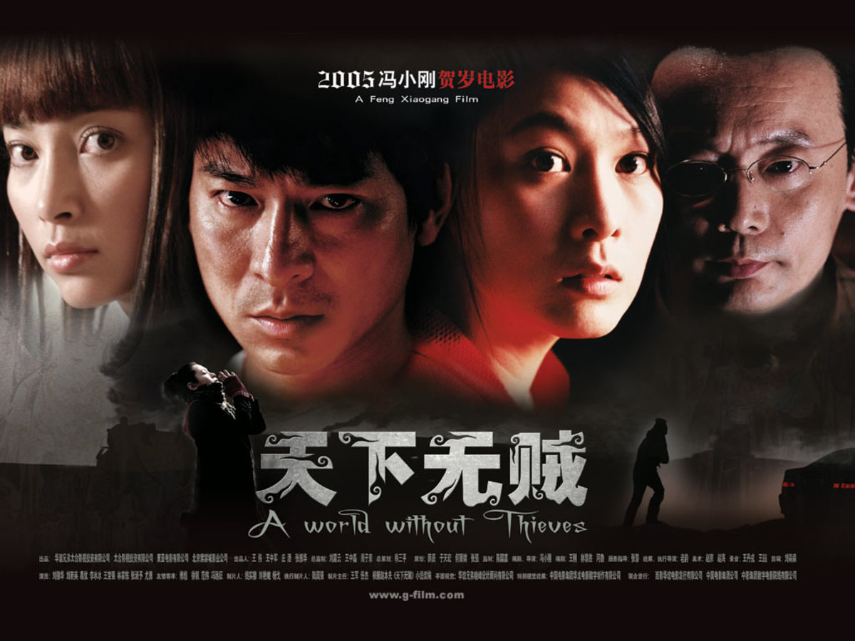 'A World Without Thieves' (2004) Movie Review
