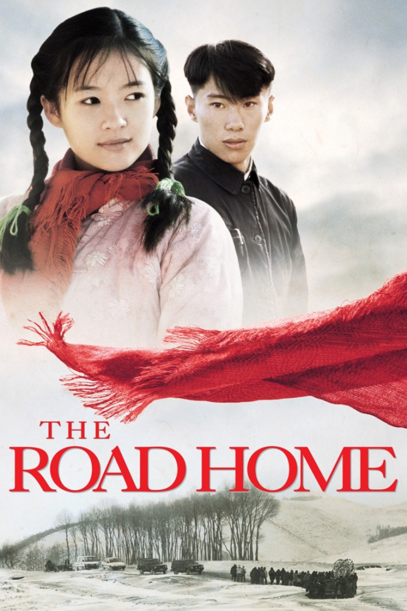 'The Road Home' (1999) Movie Review