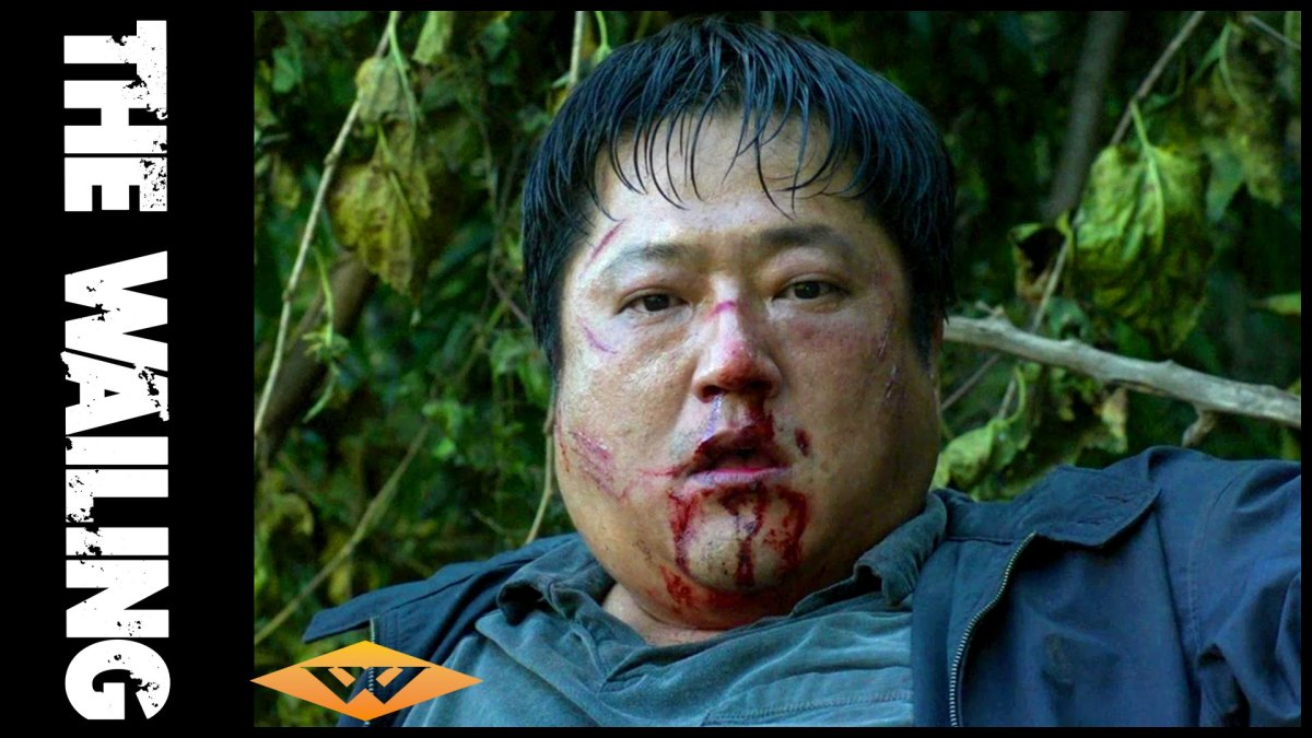 'The Wailing' (2016) Review and Explanation