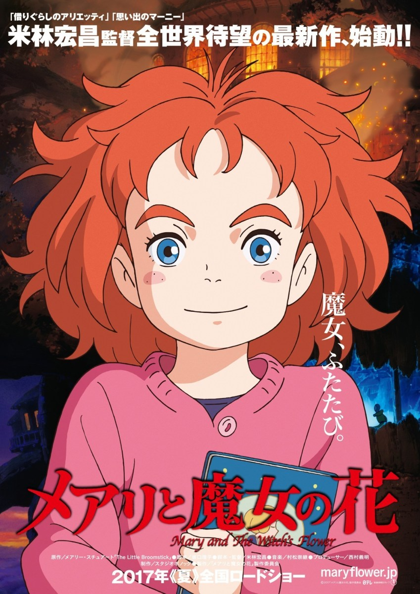 "The official Japanese theatrical poster for ""Mary and the Witch's Flower."""