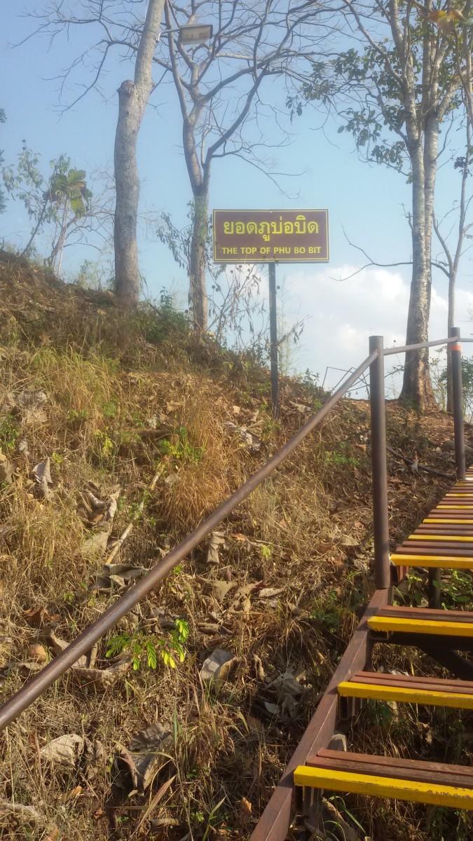 My Journey to the Peak of Phu Bo Bit Mountain in Thailand