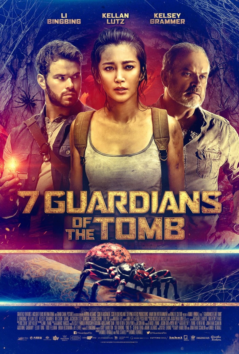 "The official theatrical poster/digital release cover of, ""7 Guardians of the Tomb."""