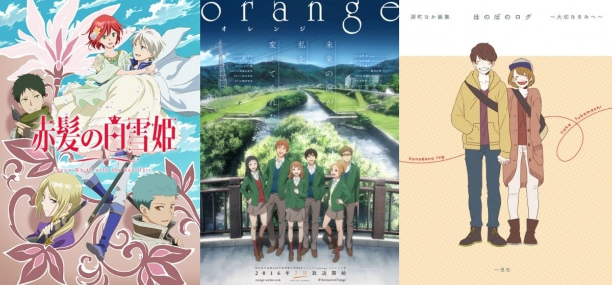 The Five Best Romance Anime of 2016