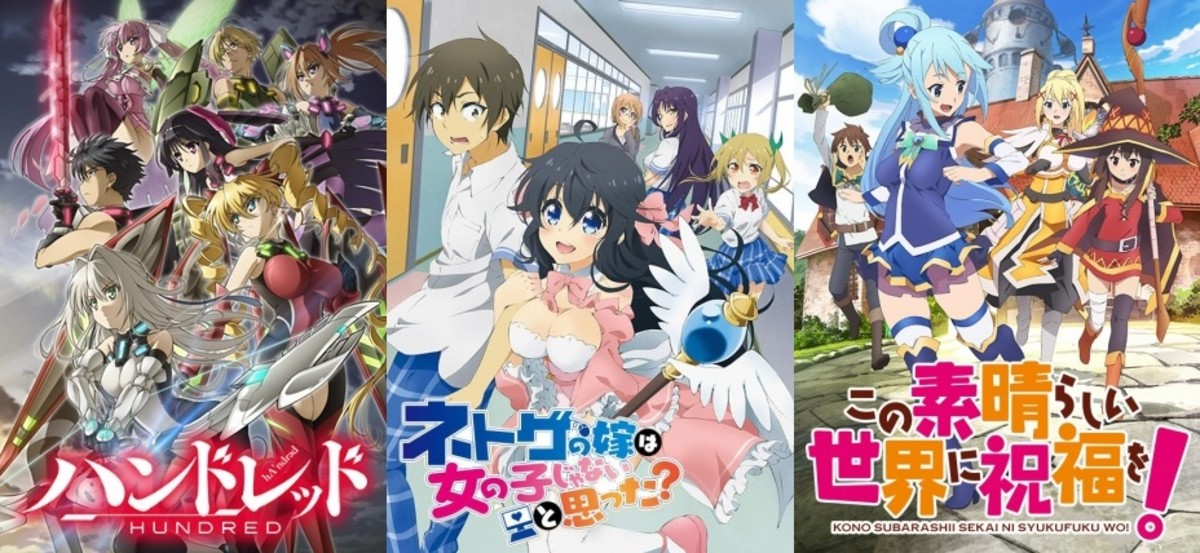 The Five Best Harem Anime of 2016