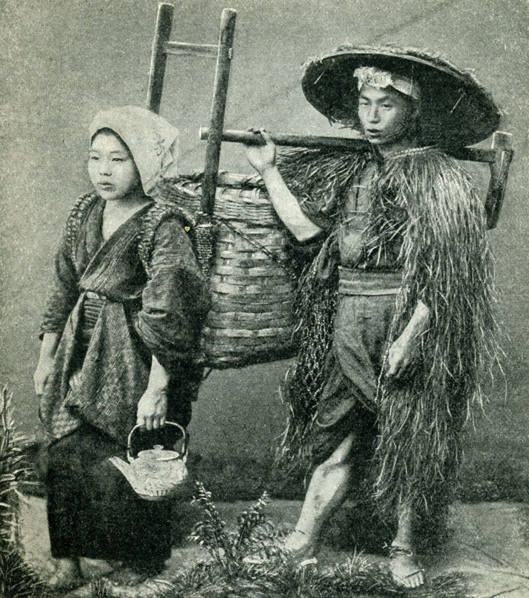 The Peasant and Japanese National Identity