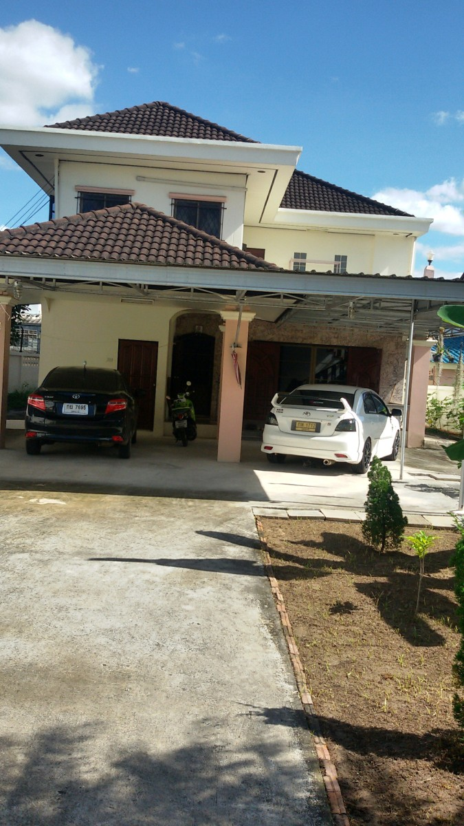 Our home in Udonthani, Thailand