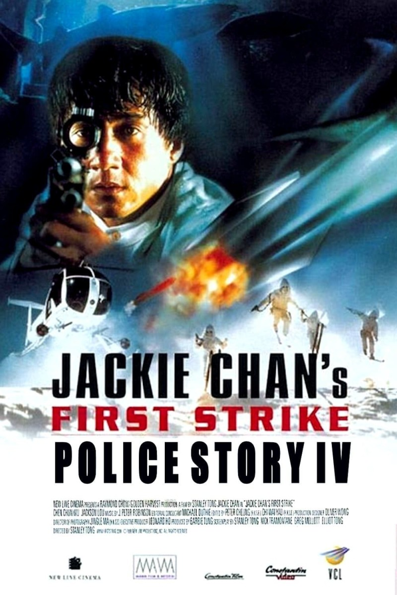 Should I Watch..? 'Jackie Chan's First Strike'