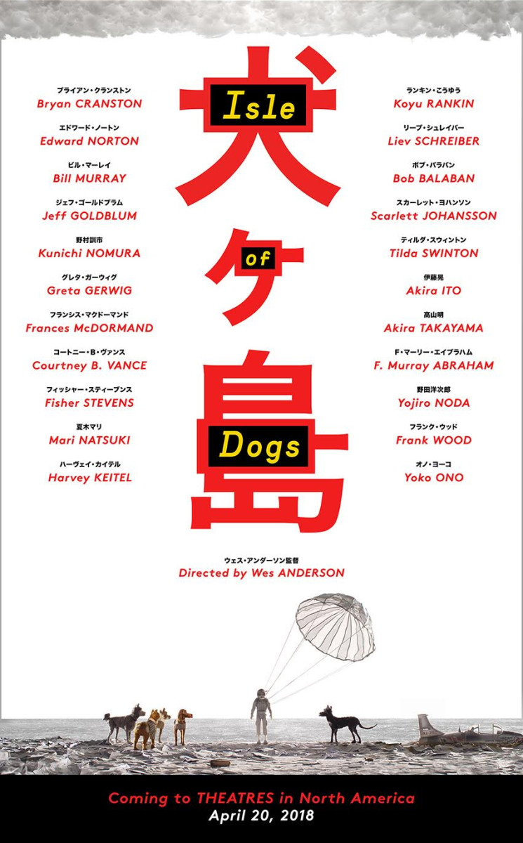 'Isle of Dogs' Movie Review