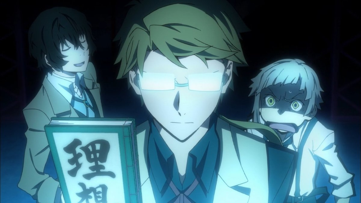 Reaper's Reviews: 'Bungo Stray Dogs'