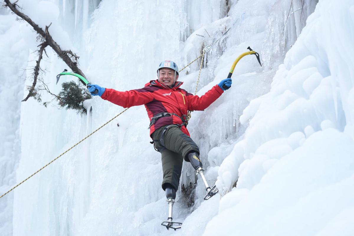 Xia Boyu mountain climbing