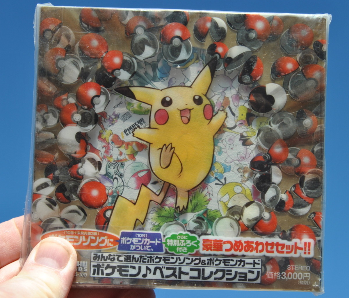 Pokémon Best of CD Collection