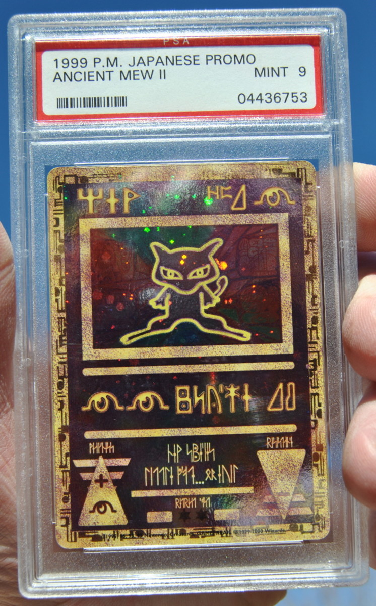 Japanese Mew II Promo card.  PSA 9 and 10 cards of this variety can be difficult to obtain.