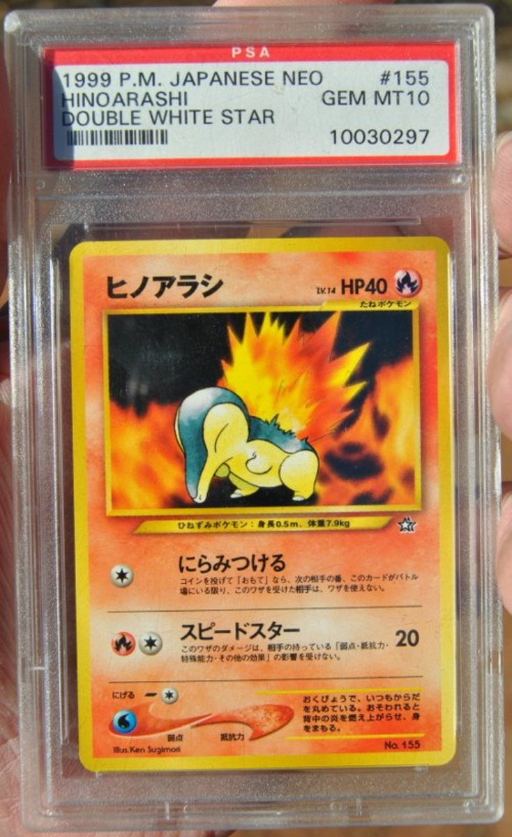 Japanese Neo Hinoarashi Double White Star Promo PSA Gem Mint 10