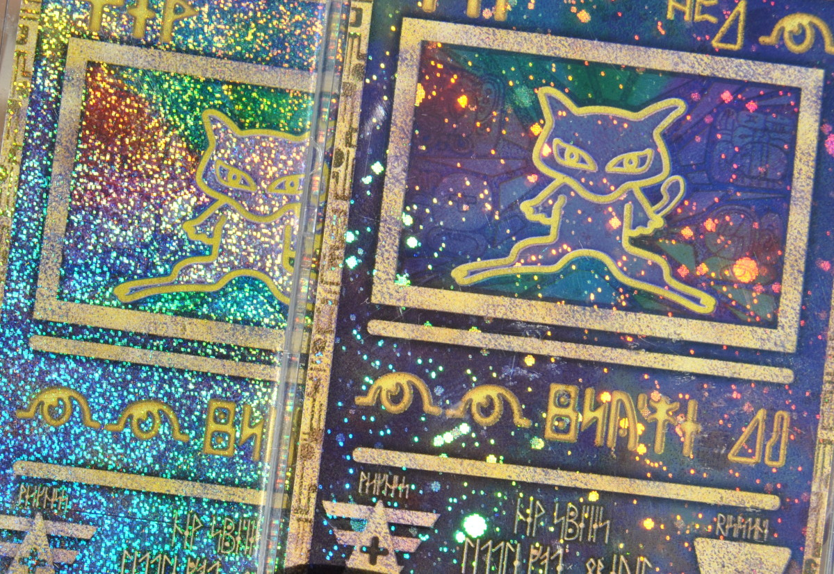 Japanese Mew 1 Promo (bottom) and the much more rare Japanese Mew II Promo (top).