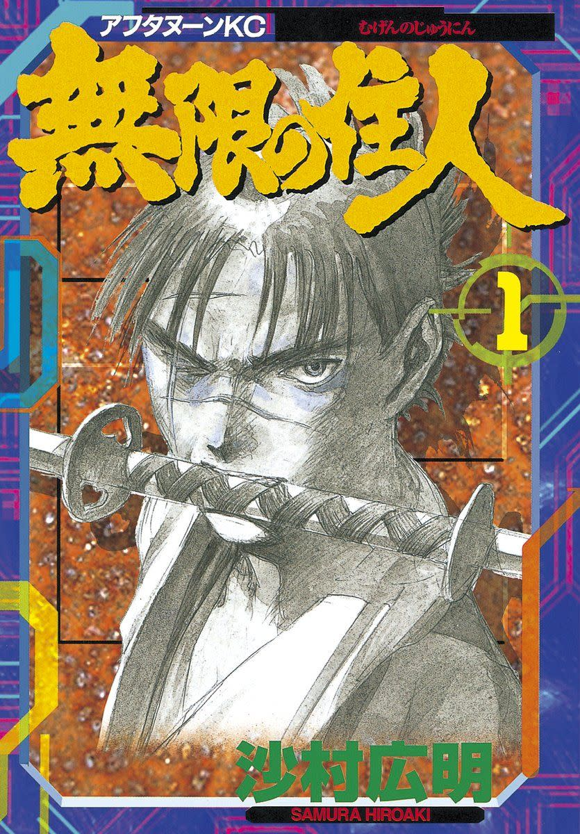 manga-like-berserk