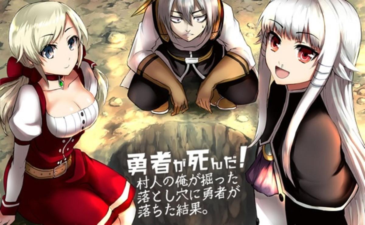 Yuusha ga Shinda!: Murabito no Ore ga Hotta Otoshiana ni Yuusha ga Ochita Kekka.