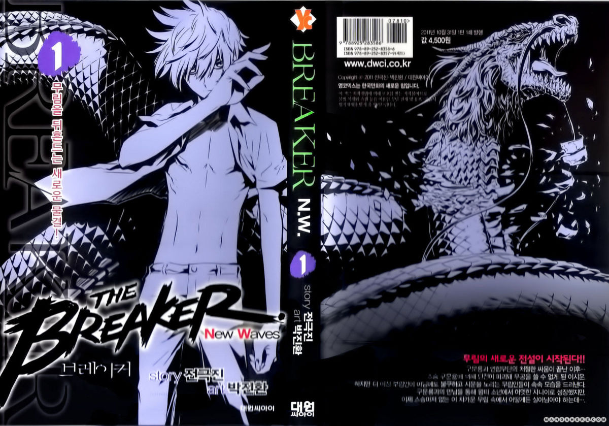 The Breaker