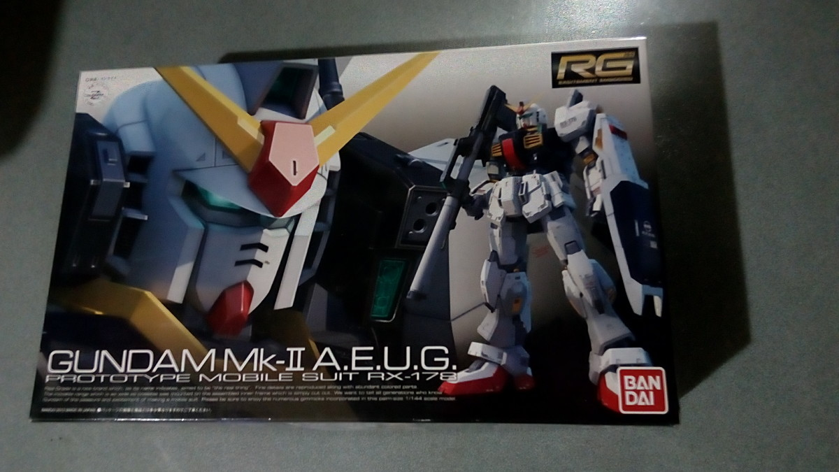 The Gundam MK-II will take the stand!
