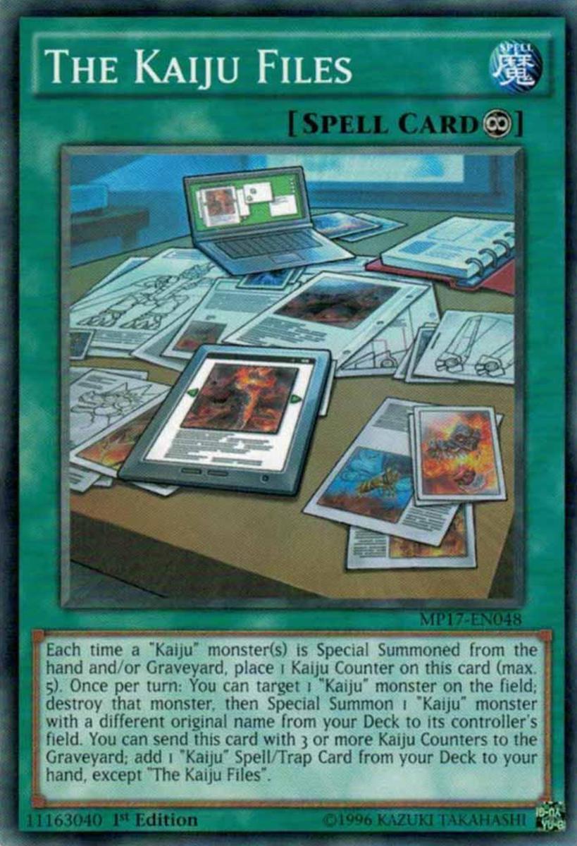 The Kaiju Files