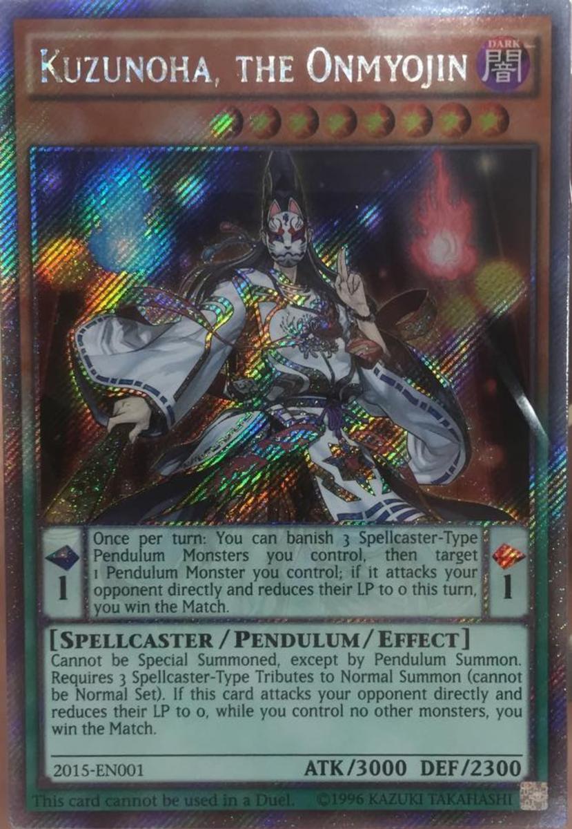 Kuzunoha, the Onmyojin