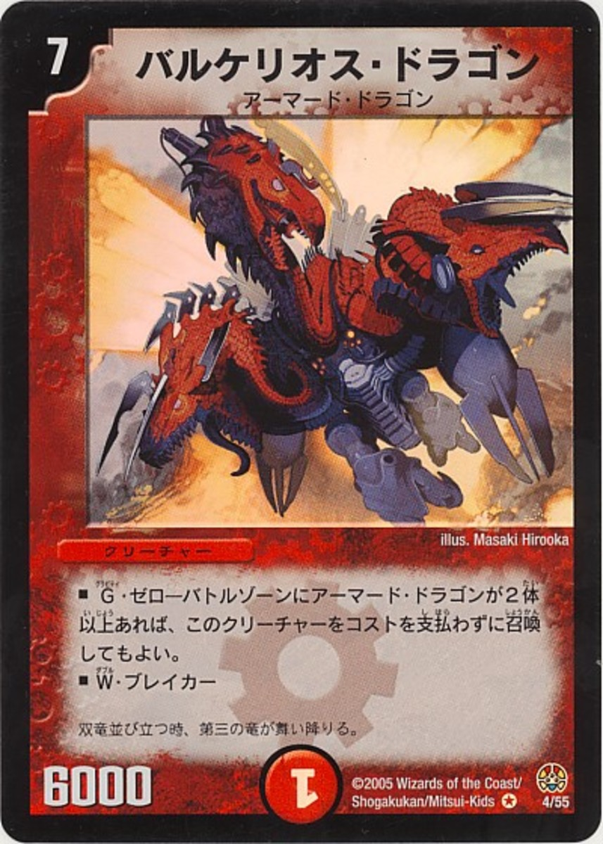 ■ Gravity Zero―If there are 2 or more Armored Dragons in the battle zone, you may summon this creature for no cost. ■ Double breaker