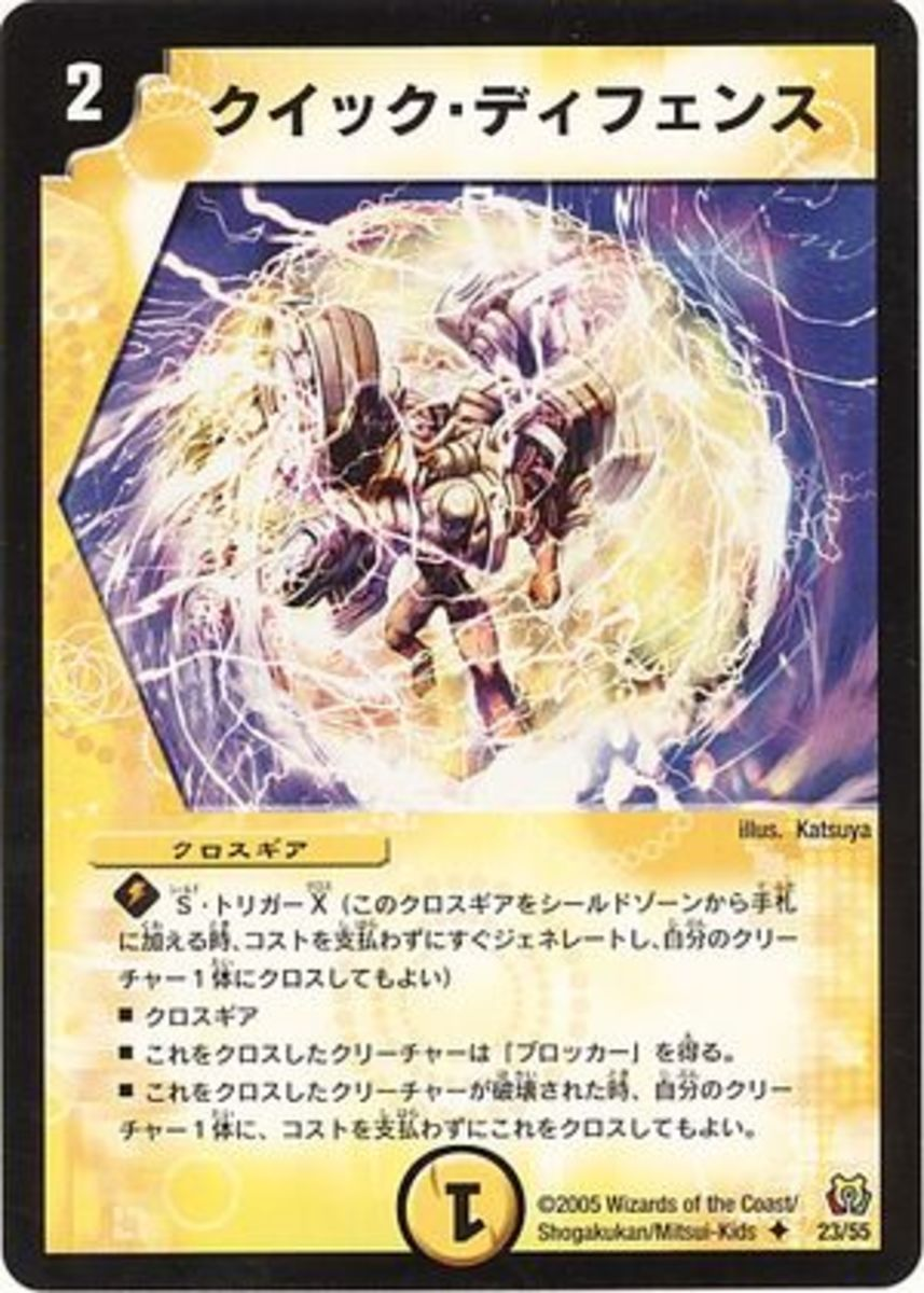 "Shield Trigger Shield Trigger Cross (When this cross gear is put into your hand from your shield zone, you may generate it, and cross it with a creature for no cost.) ■ Cross Gear ■ The crossed creature gets ""blocker"". ■ When the crossed creature i"