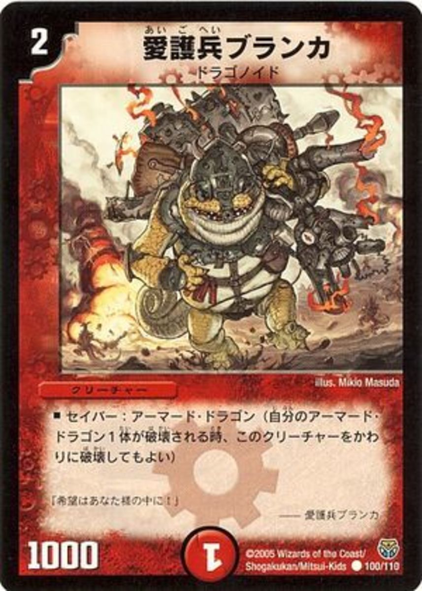 ■ Saver: Armored Dragon (When one of your Armored Dragons would be destroyed, you may destroy this creature instead.)