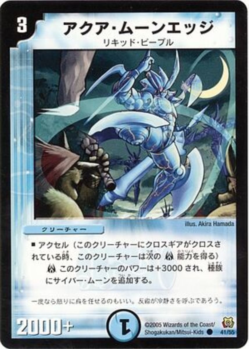 ■ Accelerator (While this creature is crossed with a cross gear, this creature gets the following Accelerator ability.) This creature gets +3000 power and the Cyber Moon race.