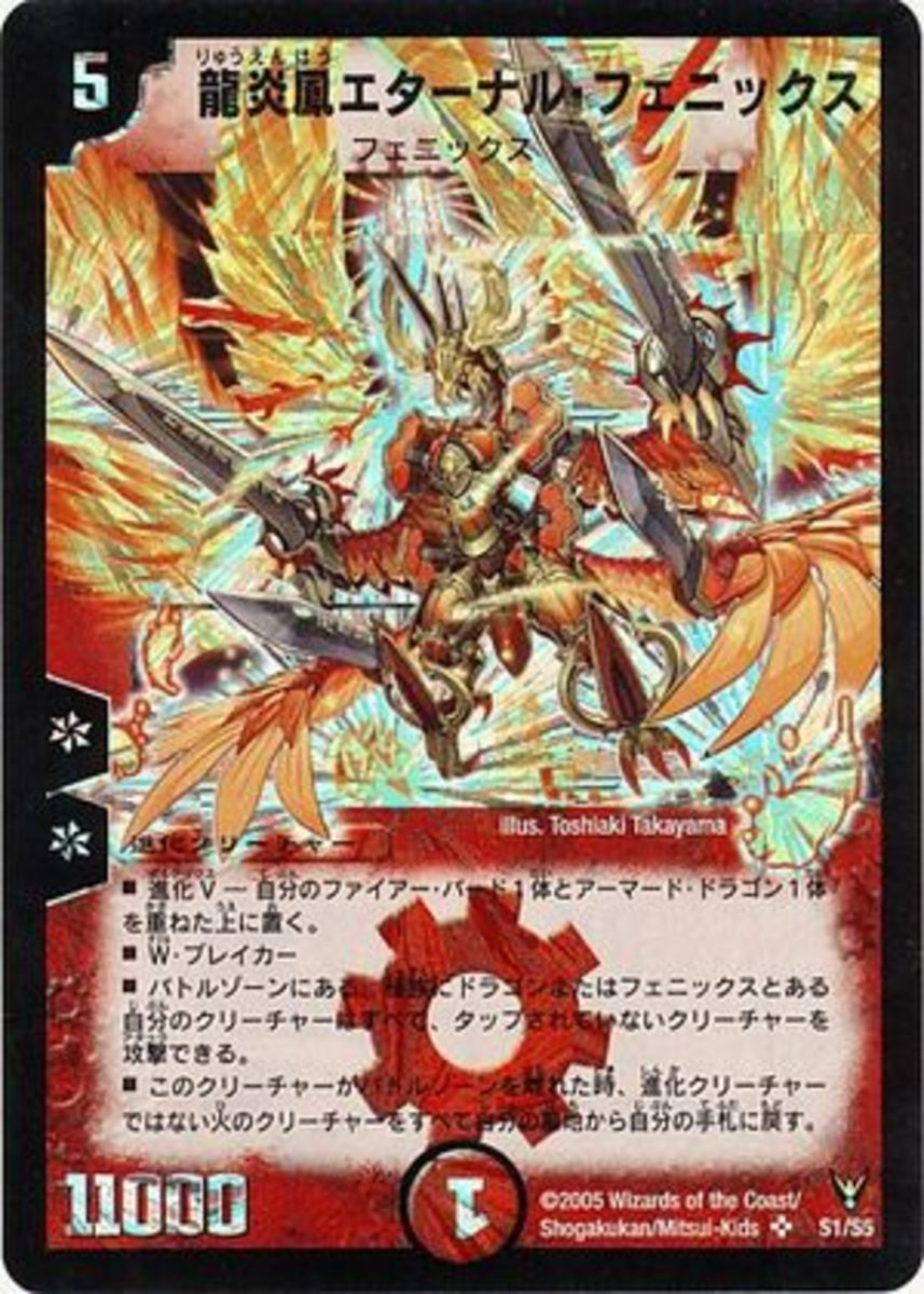 Eternal Phoenix, Phoenix of the Dragonflame