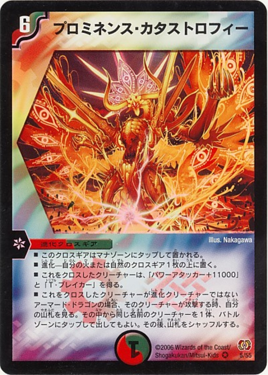 "■ (This cross gear is put into your mana zone tapped.) ■ Evolution—Put on one of your fire or nature cross gears. ■ The crossed creature has ""power attacker +11000"" and ""triple breaker"". ■ If the crossed creature is a non-evolution Armored Dragon,"
