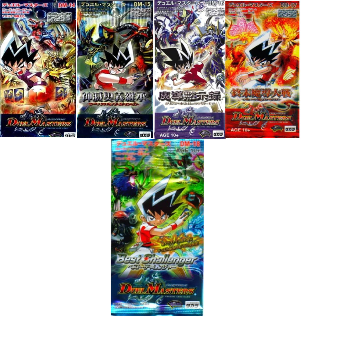 Booster Packs DM-14 to DM-18