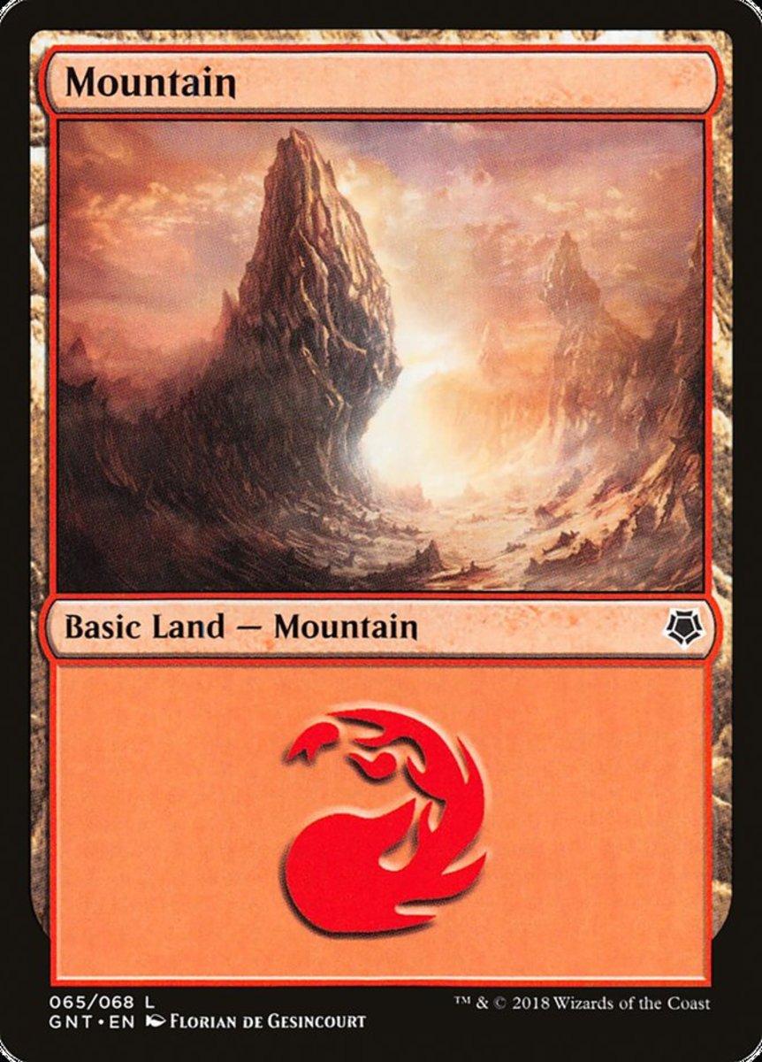 Game Night Mountain