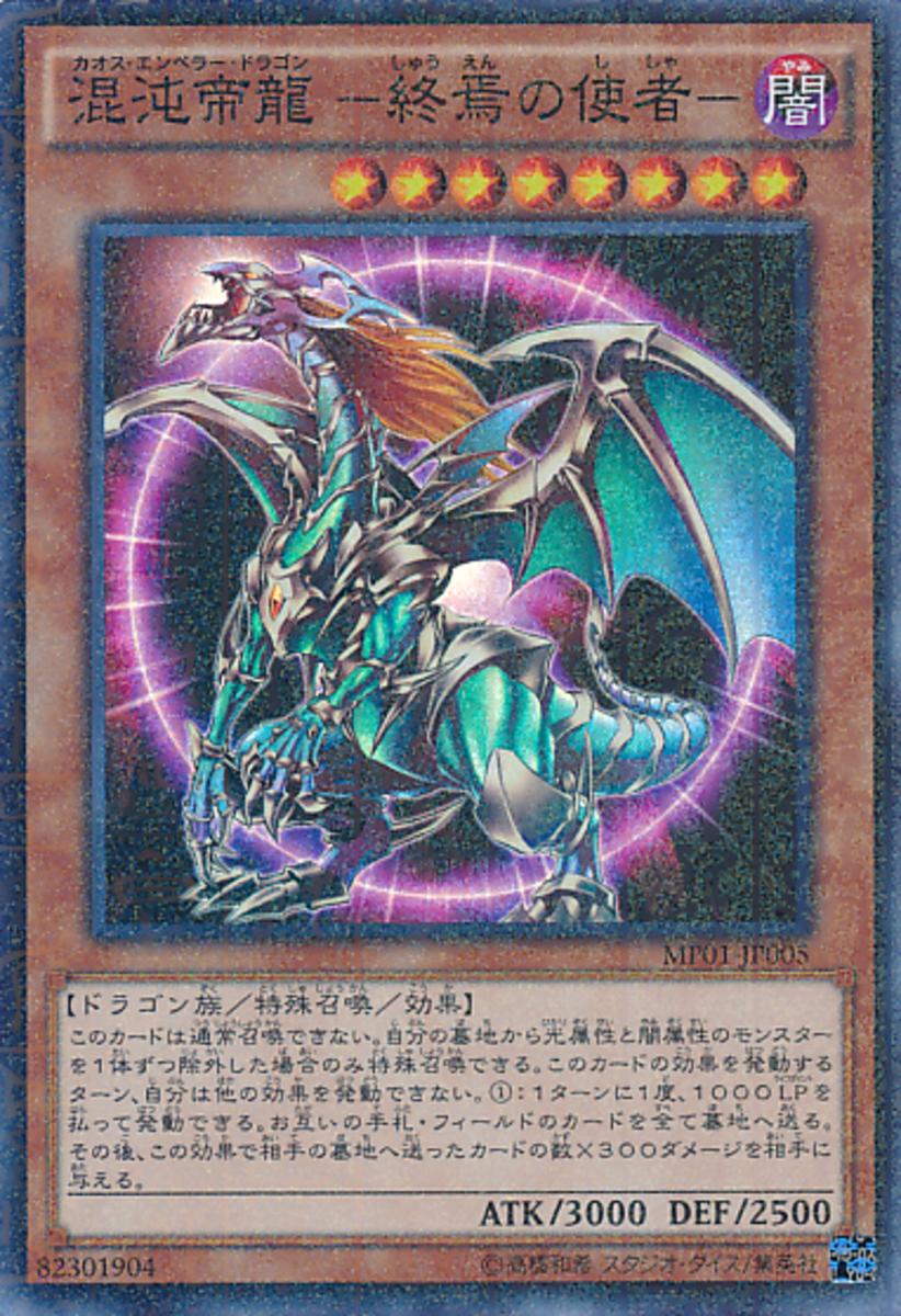 Millennium Super Rare