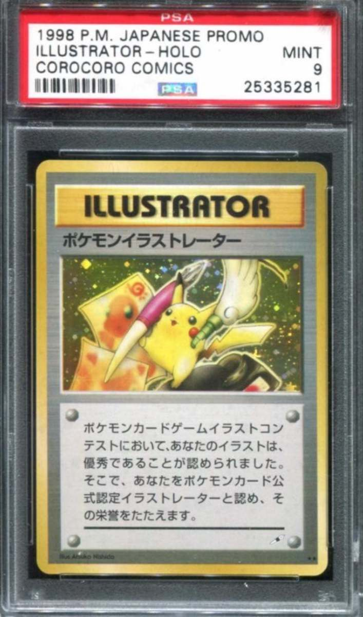 PSA 9 Pikachu Illustrator