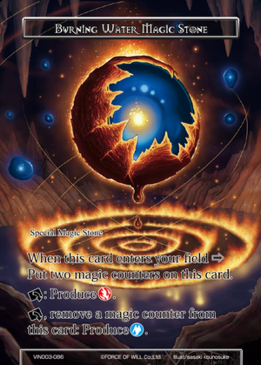 Burning Water Magic Stone
