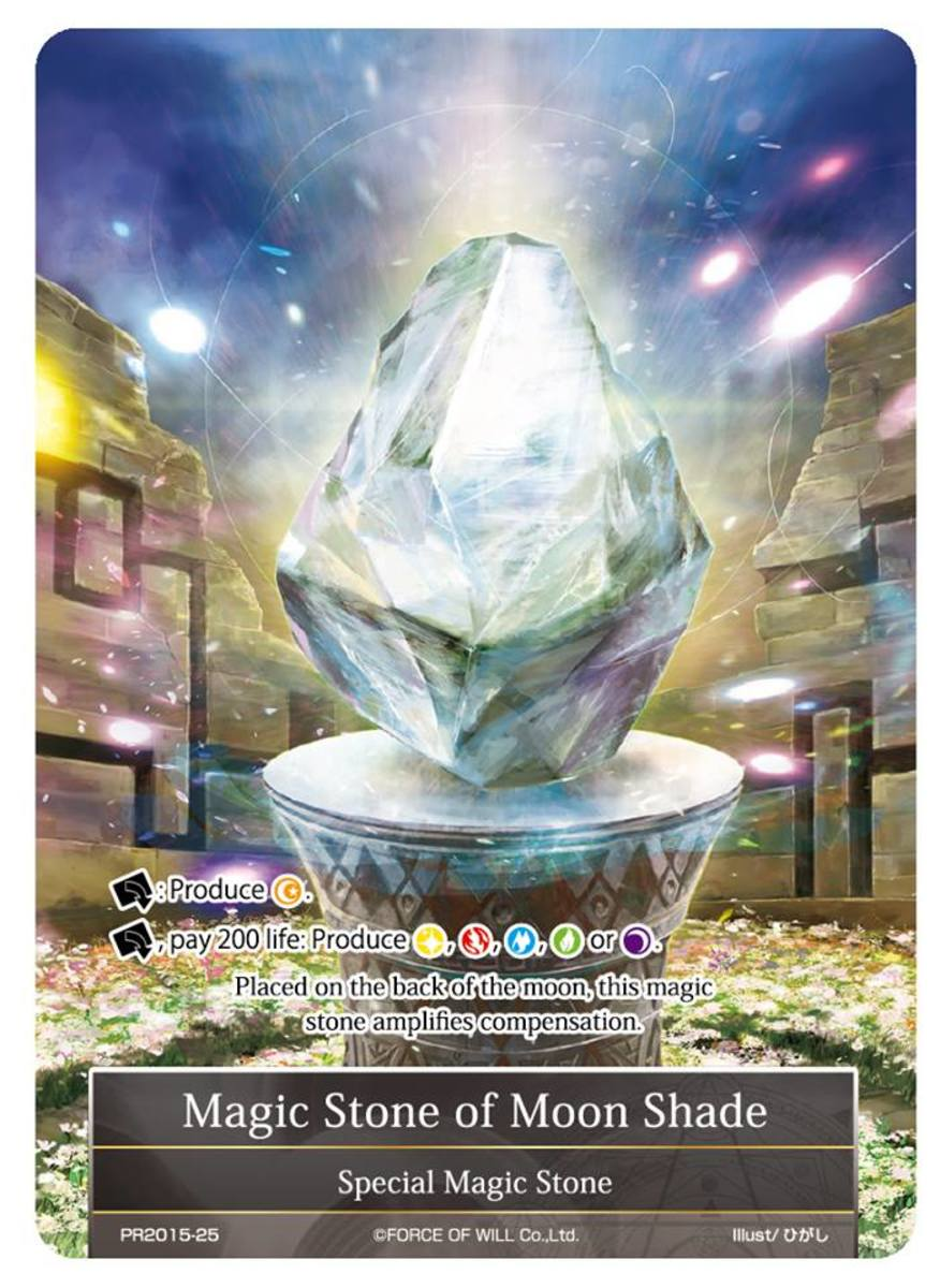 Magic Stone of Moon Shade