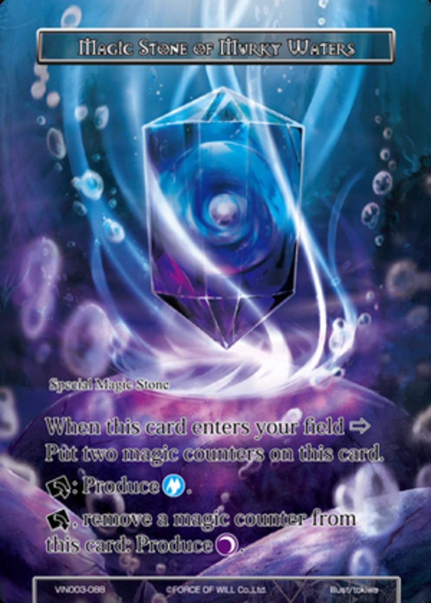 Magic Stone of Murky Waters