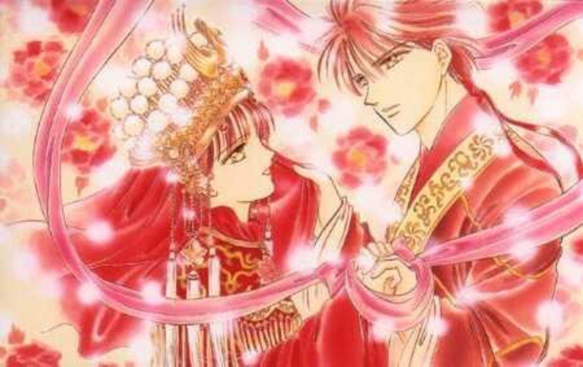 """Miaka and Tamahome from """"Fushigi Yuugi."""""""
