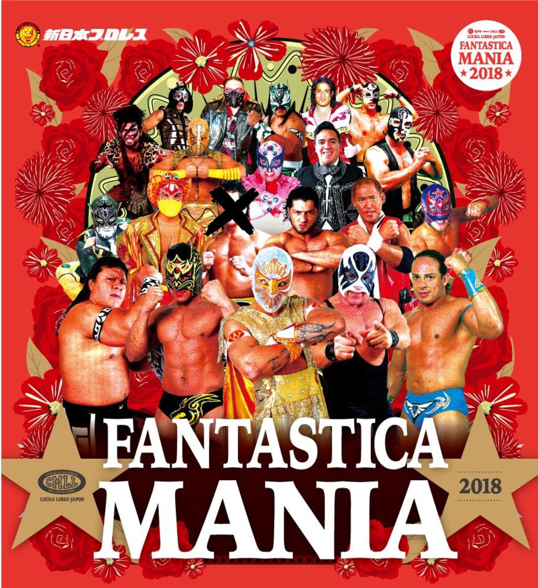 FantasticaMania 2018 Night Three (or Eight) Review
