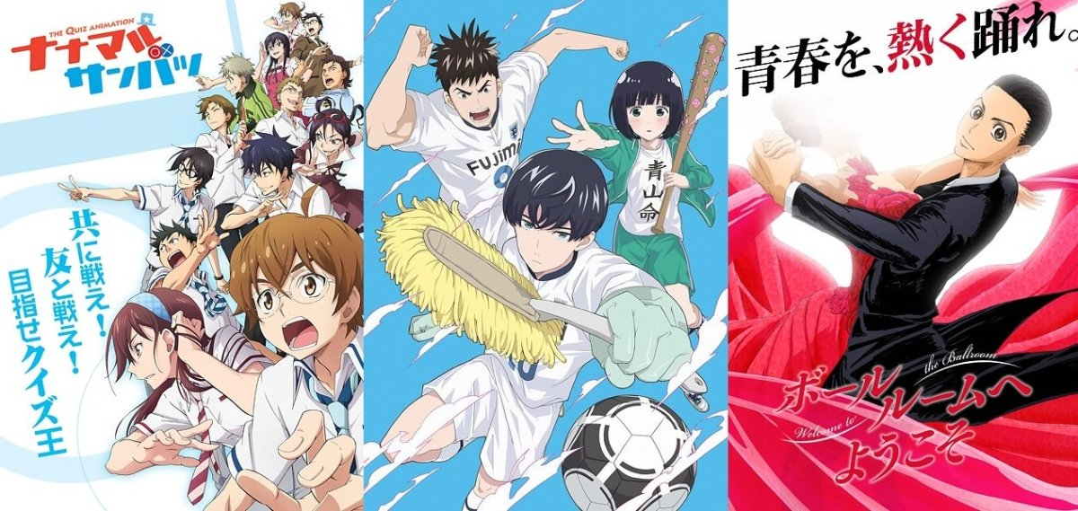 The Five Best Sports Anime of 2017