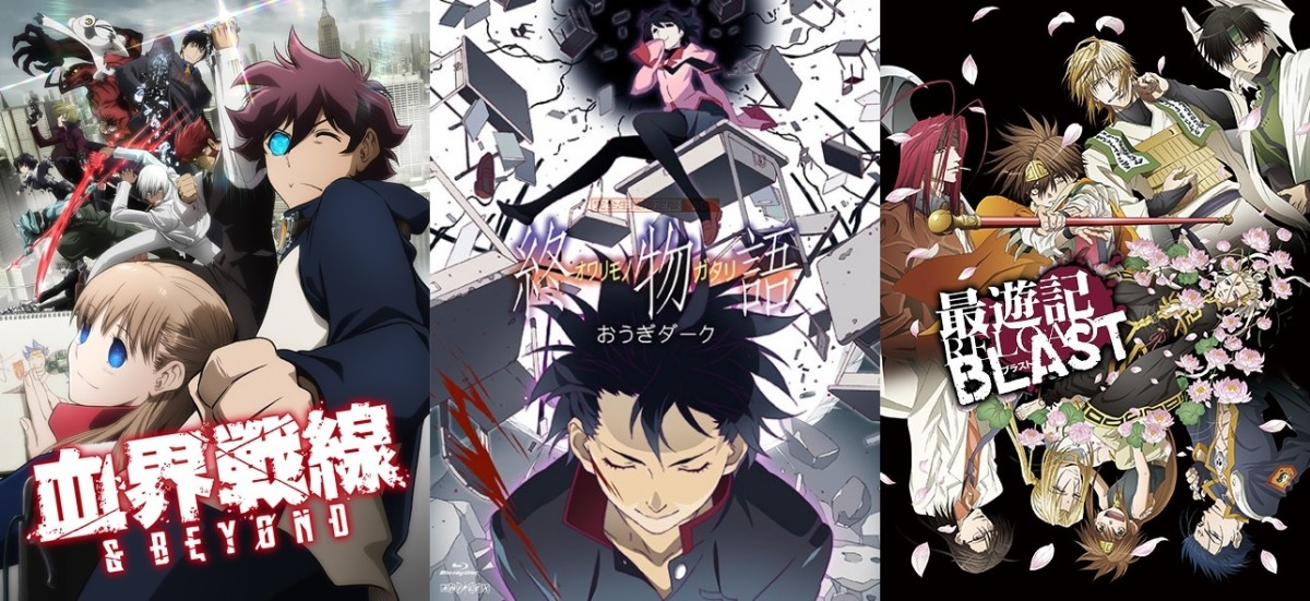 The Five Best Supernatural Anime of 2017