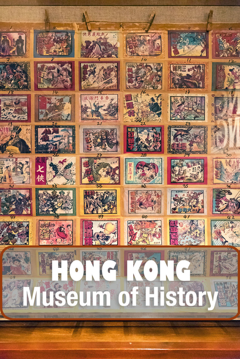 The Hong Kong Museum of History: Gallery Overview