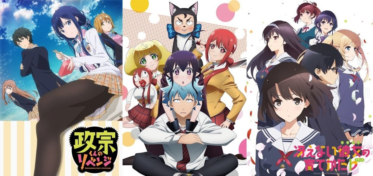anime boy dating simulator for girls 2017 season 3