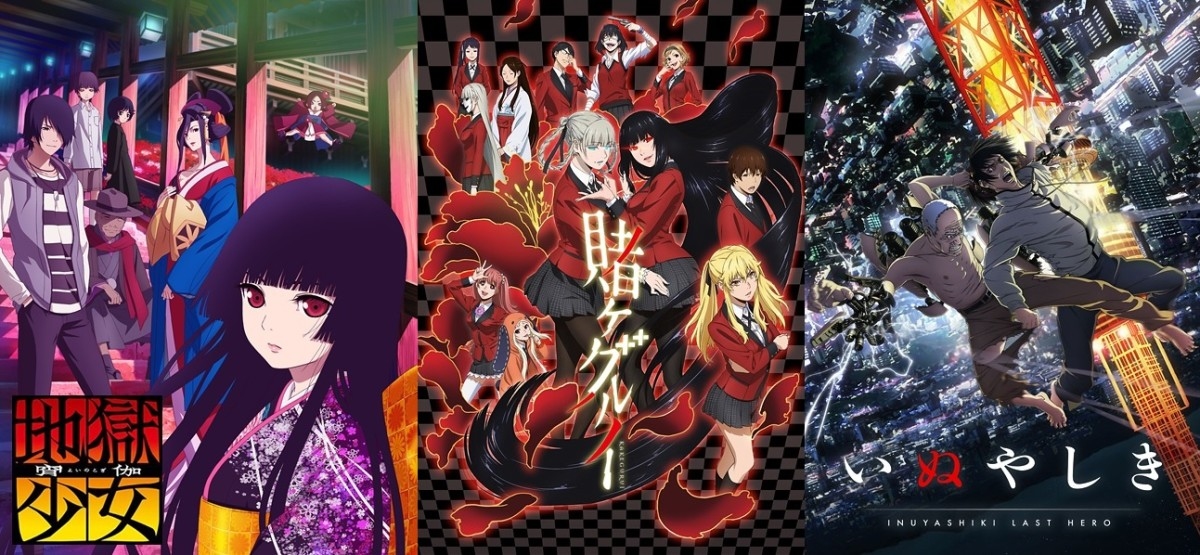 The Five Best Psychological Anime of 2017