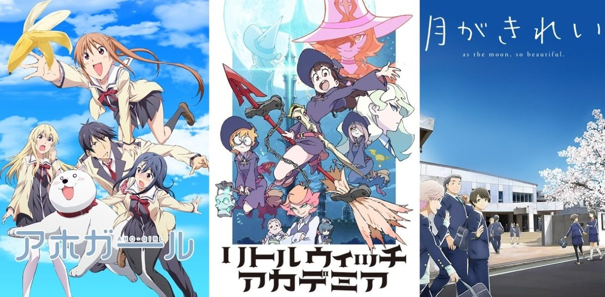 The Five Best School Anime of 2017